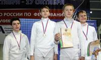 ФЁДОРОВ РОМАН – бронзовый призёр   «первого»  Первенства  России  среди детей